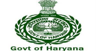 Haryana : Four IAS officers transferred