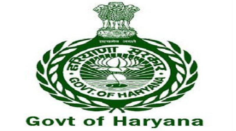 Haryana : Six IAS officers transferred