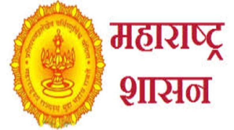 Maharashtra : Three IAS officers transferred