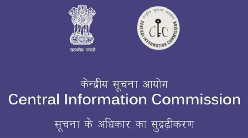 Brajesh Kumar Pandey appointed as Joint Secretary, CIC