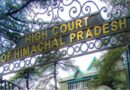 Justice Jyotsna Rewal Dua appointed as parmanent Judge of Himachal Pradesh HC