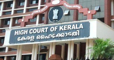 Abdul Rahim Musaliar Badharudeen appointed as Additional Judge of Kerala HC