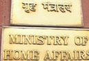 Facing officer's shortage in J&K and Ladakh, MHA sends letter to govt depts