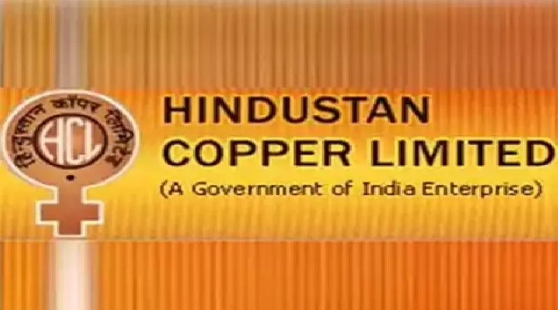Sanjay Panjiyar appointed as Director (Operations), Hindustan Copper Limited