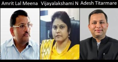 Bihar : Three IAS officers relieved to join Central Deputation